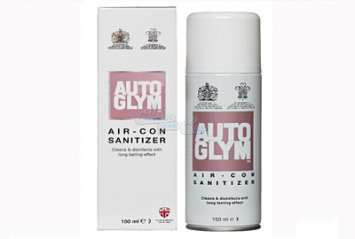Interior optional extra - Air-con sanitizer